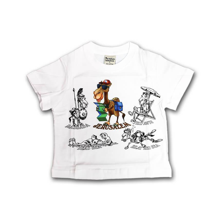 Traveling Camel in Jerusalem T-Shirts for kids