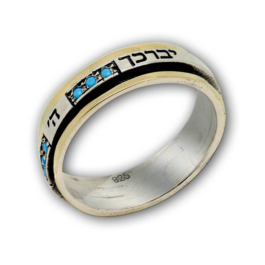 Silver, Gold and Turquoise Ring with Aaronic Blessing