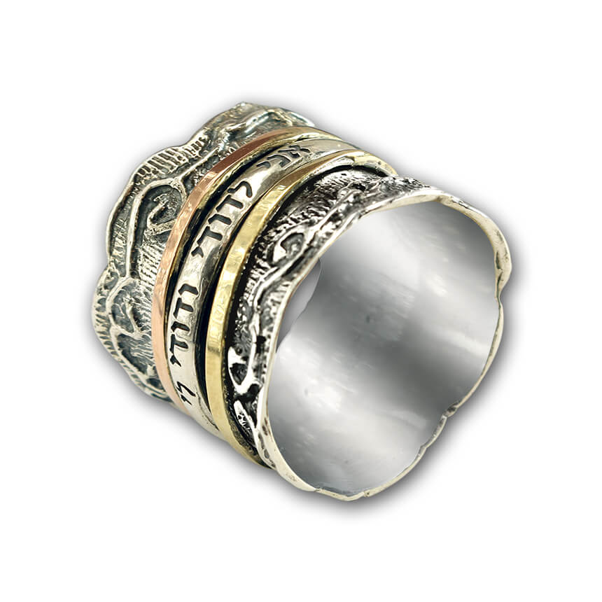 "Silver and Two Tone Gold Ring with Scripture ""Ani Le Dodi"""