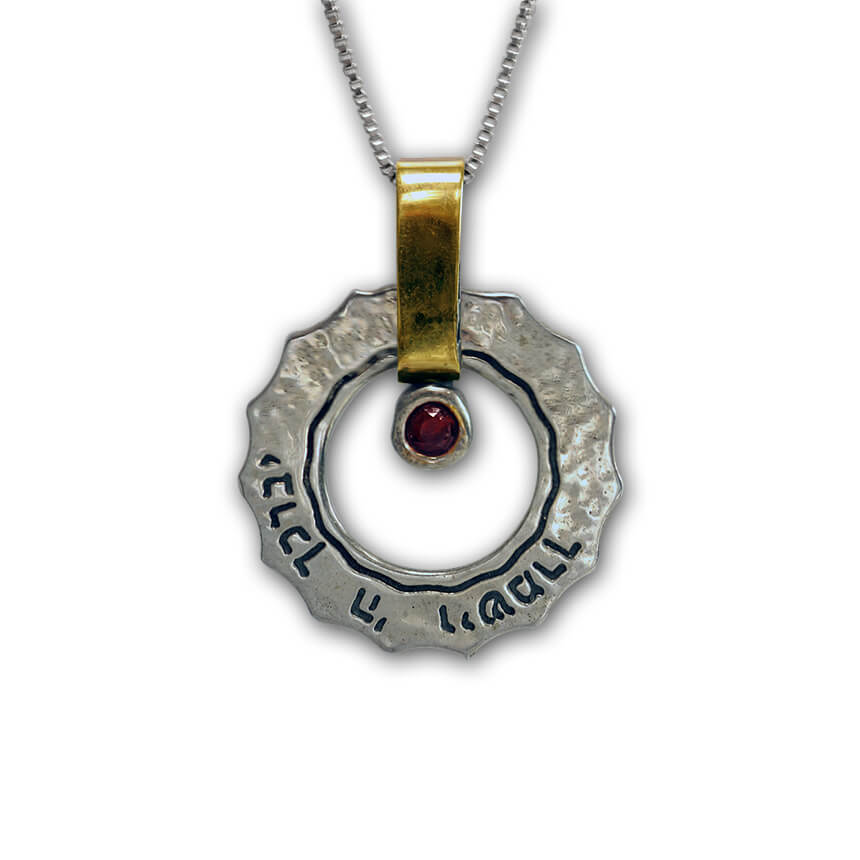 "silver and gold necklace ""bless you and keep you"""