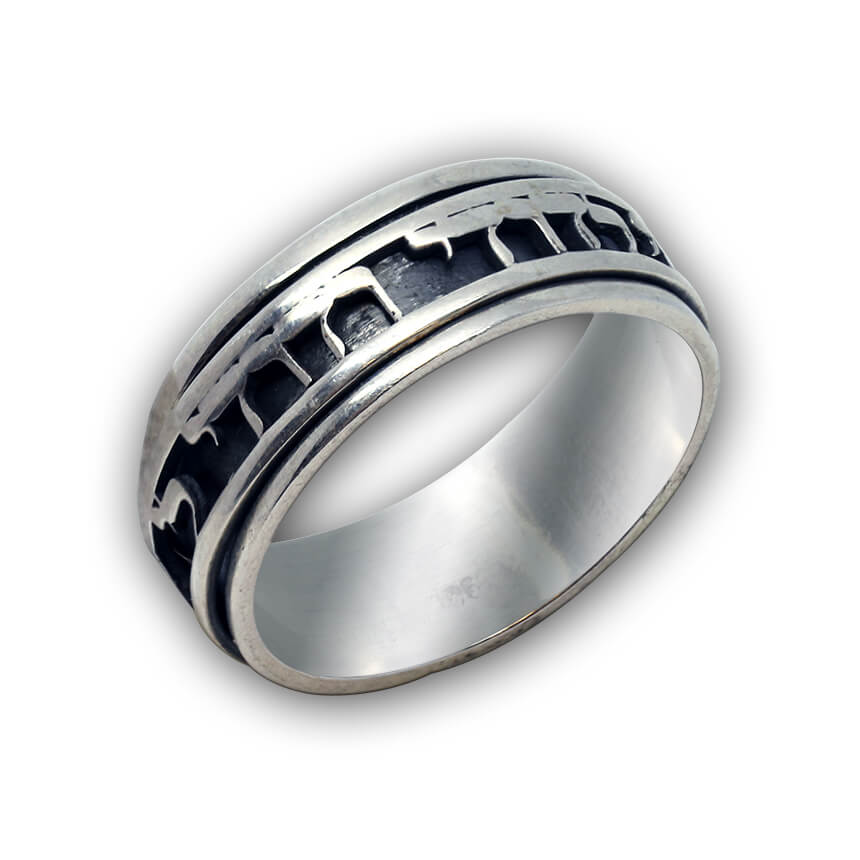 Sterling Silver Ring with Biblical Blessing