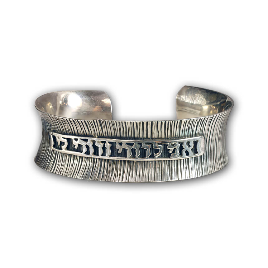 wide silver bracelet i am my beloved's and my beloved is mine